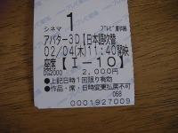 Pict0018